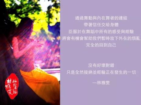 圖片 13.jpg