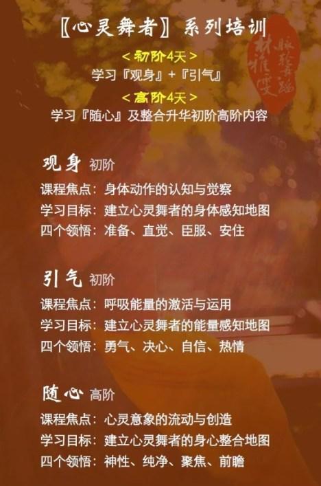 上海心靈01.jpg