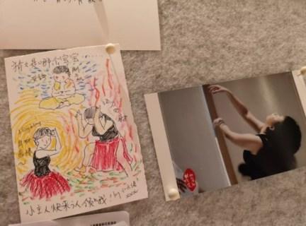 脈輪舞蹈|上海課程紀錄照 0