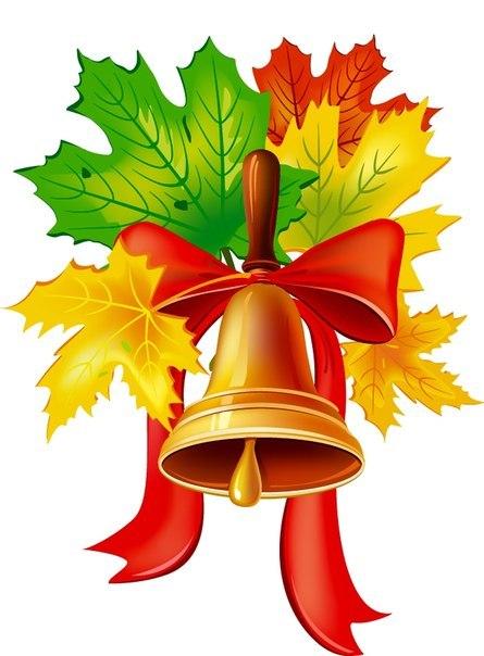 Осенние листья для оформления школьной доски или группы ...