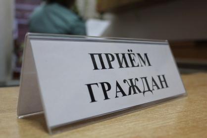 В Московском районе Рязани пройдет выездной прием граждан