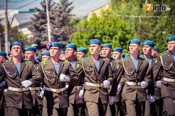 В Рязани не будут проводить парад Победы