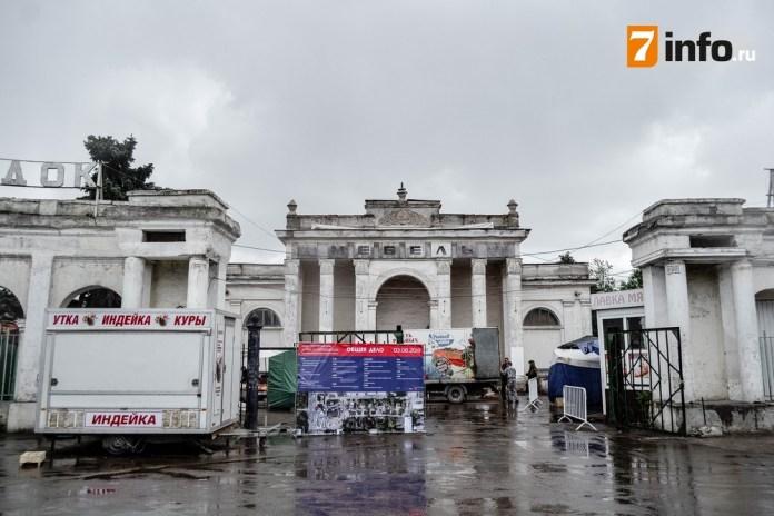 В Рязани утвердили паспорт проекта по сохранению комплекса Торгового городка