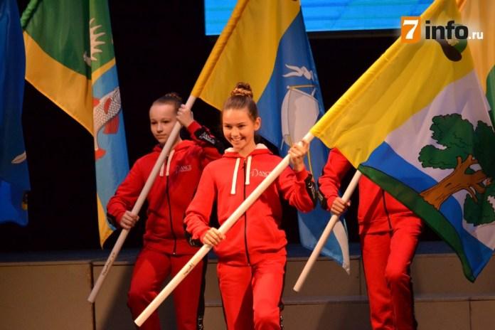 В Рязани начался фестиваль «Я такой, как все» для детей с ограниченными возможностями здоровья