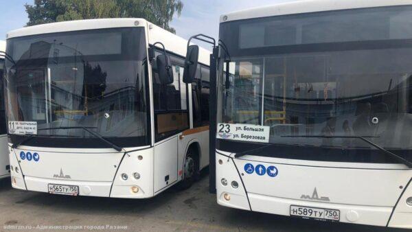 Рязанская городская Дума одобрила приобретение 20 автобусов