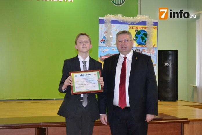 В Рязани наградили победителей конкурса «Охрана труда глазами детей»