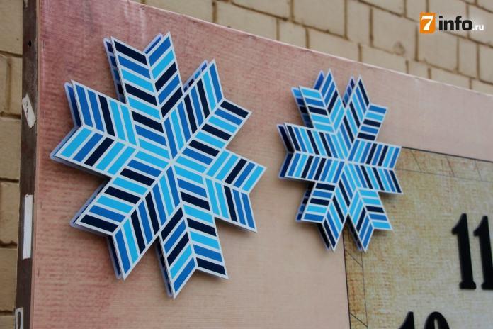 Новосибирск станет «Новогодней столицей России»