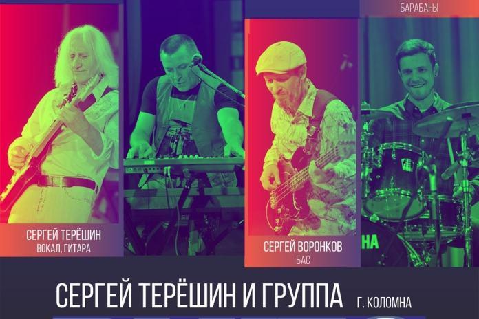 В Рязани завершается фестиваль «Зимние дни джаза»