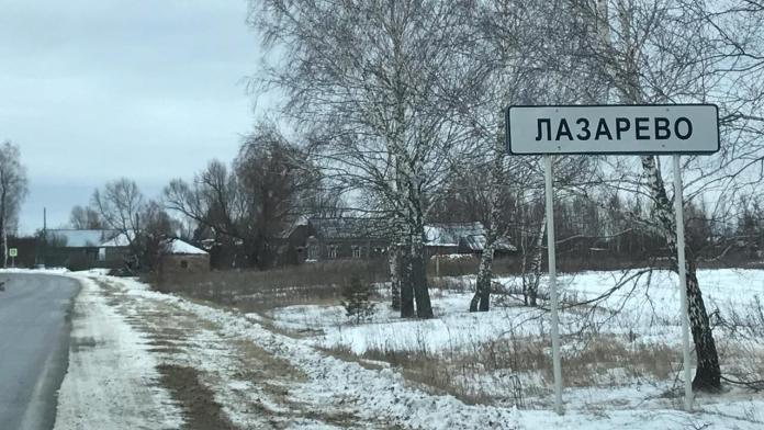 Найден водитель, сбивший насмерть женщину в Касимовском районе