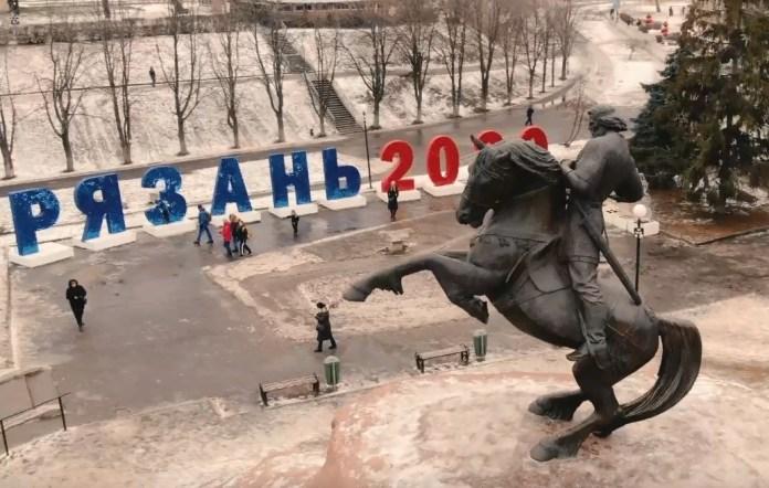 Федеральный портал «проехал» по Рязани