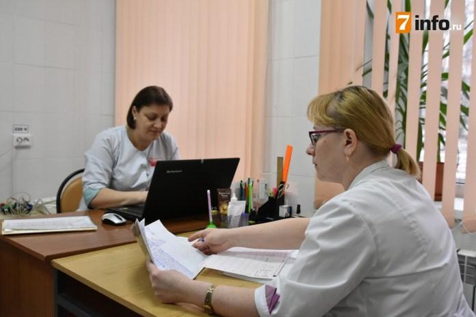 Рязанскую поликлинику открыли после ремонта