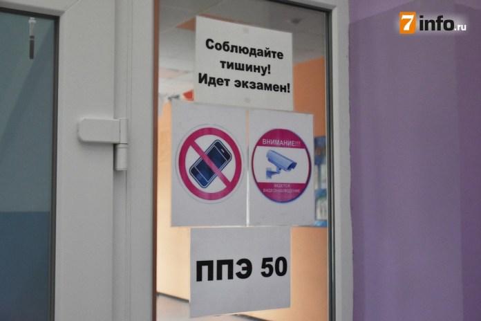 В Рязанской области выпускников отвезут к месту сдачи ЕГЭ и обратно