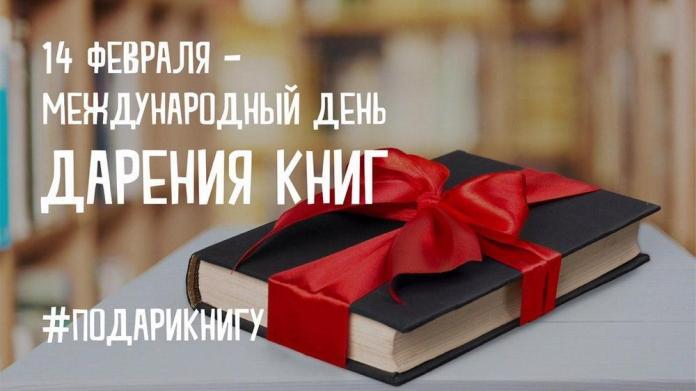 Рязанские школьники обменяются книгами с детьми из Беларуси и Антальи