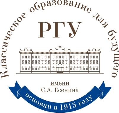 В РГУ рассказали об открытии новых направлениях подготовки в 2021/2022 учебном году