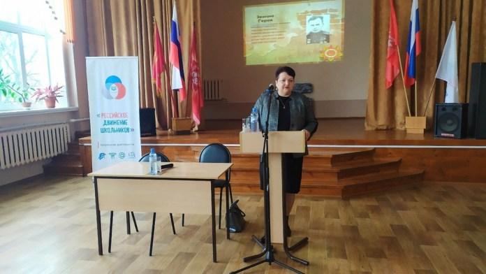 Елена Митина приняла участие в акции «Подвигу жить в веках»