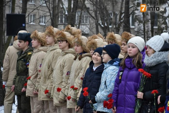 Рязанцы почтили память Героя Советского Союза Фёдора Полетаева