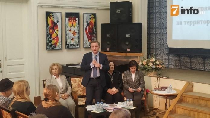 Комплексный центр соцобслуживания отчитался о внедрении в Рязани системы долговременного ухода за пожилыми и инвалидами