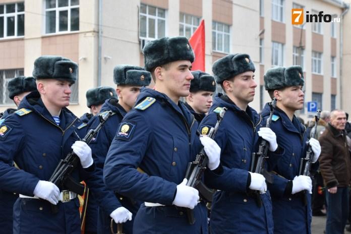 Рязанцы почтили память погибших воинов-интернационалистов
