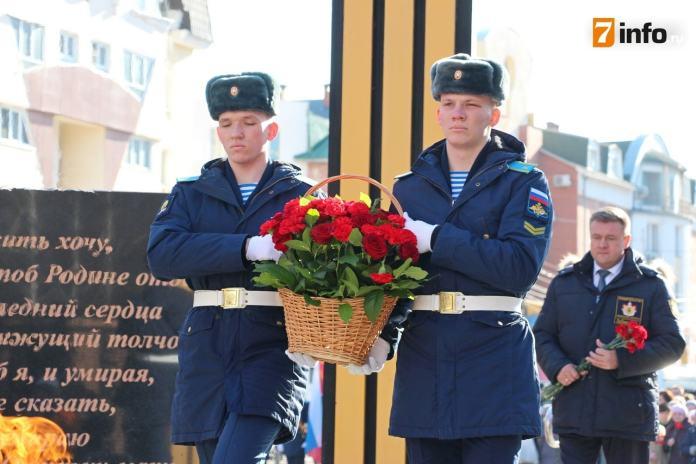 В Рязани почтили память погибших воинов-интернационалистов