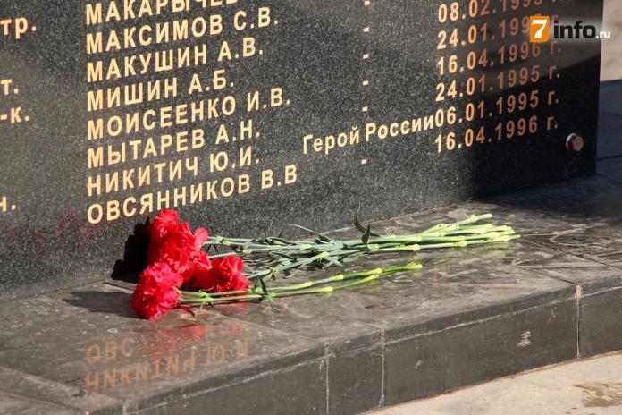 Николай Любимов принял участие в памятных мероприятиях к Дню защитника отечества