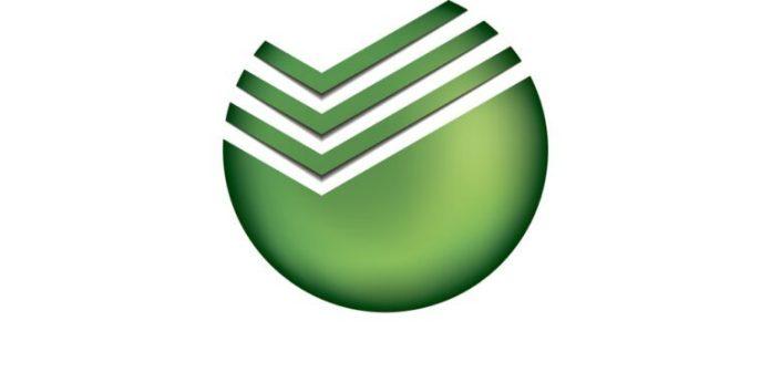 Как в Рязани будут работать отделения Сбербанка на следующей неделе?