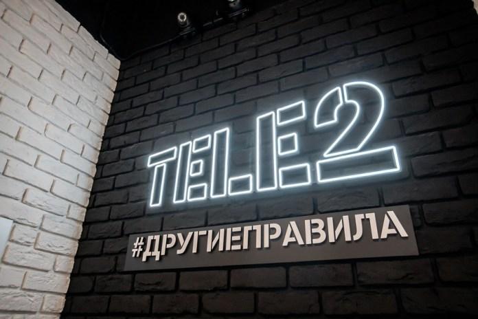 Заезд на картинге и кофе подарят рязанским абонентам Tele2