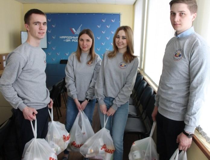 Молодежное правительство Рязанской области присоединилось к акции #МыВместе