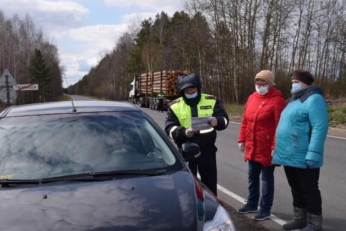 На въезде в Рязанскую область работает ещё один пункт «коронавирусного» контроля