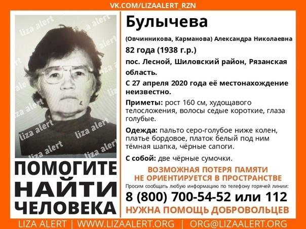 В Рязанской области пропала 82-летняя женщина