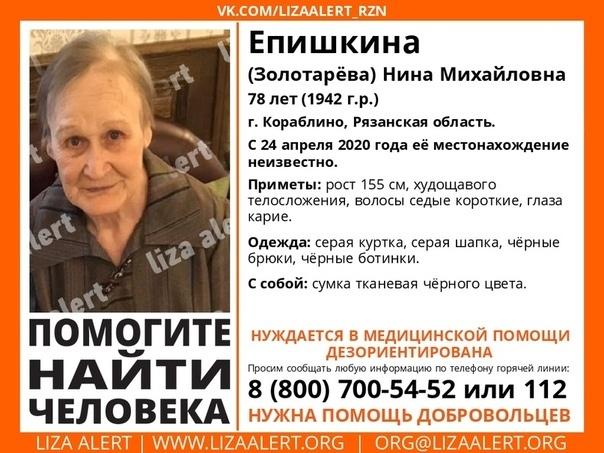 В Рязанской области пропала 78-летняя женщина