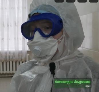 Молодой врач из Ульяновска откровенно о коронавирусе в Карсунском очаге