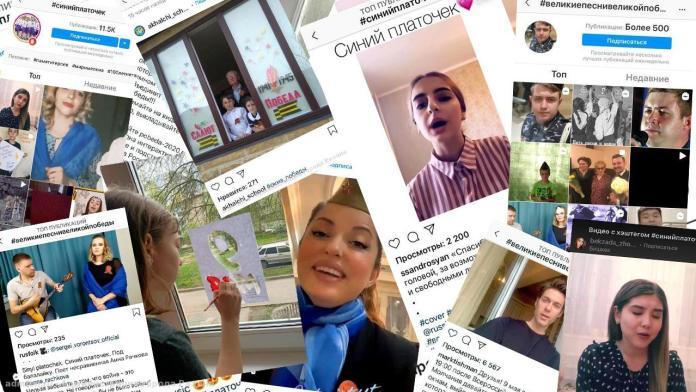 Тысячи рязанцев присоединились к онлайн-акциям, посвященным Дню Победы