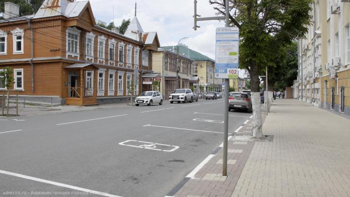 С 13 мая в Рязани возобновят работу платные парковки