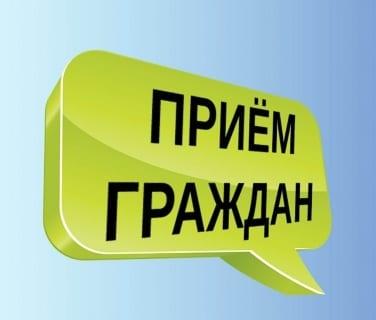Руководитель следственного управления проведет онлайн прием граждан