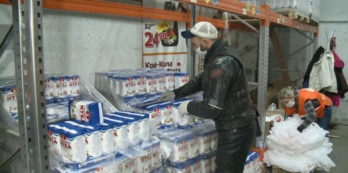 В Рязани раздают продукты с истекающим сроком годности