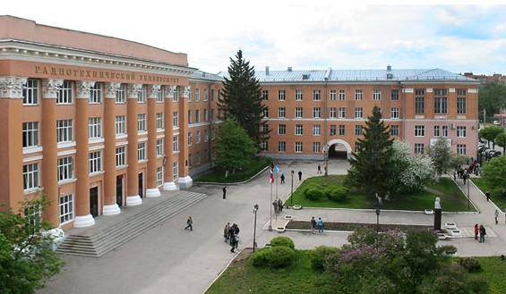 «Ростелеком» и Рязанский государственный радиотехнический университет подписали соглашение о сотрудничестве
