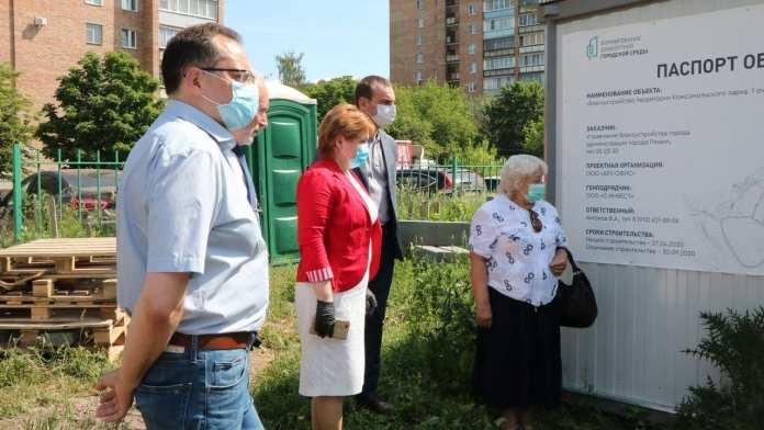 В Рязани началось благоустройство Комсомольского парка