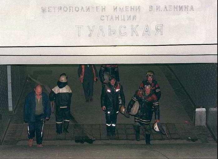 В 1996 году произошел взрыв в Московском метро