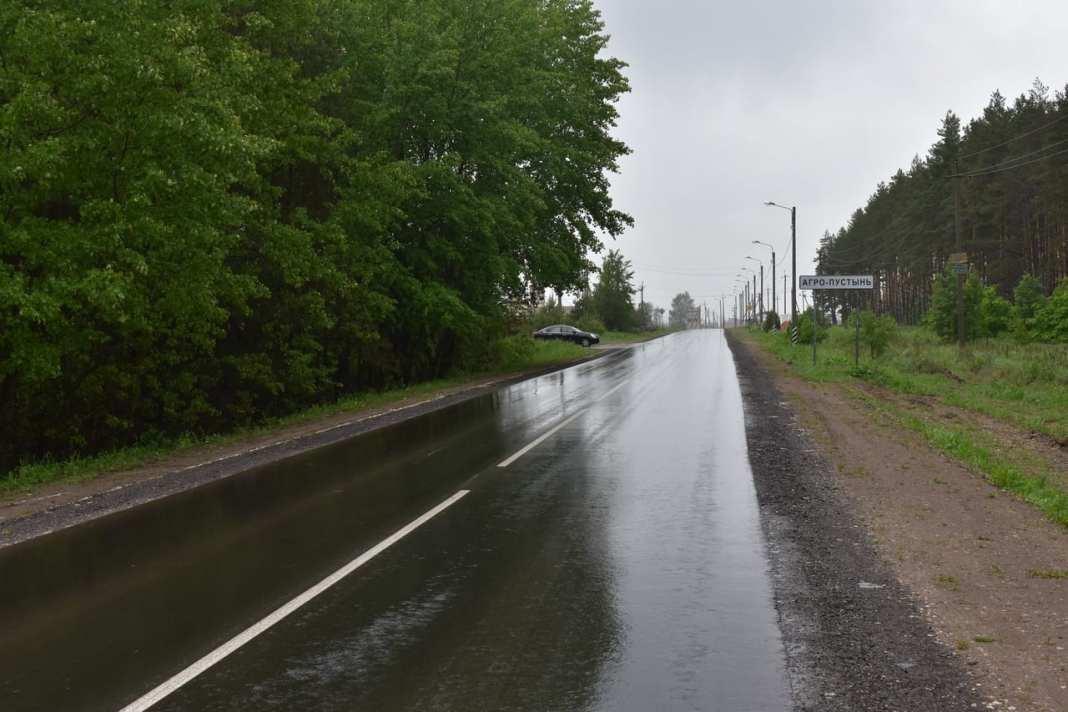 В Рязанской области отремонтировали дорогу к селу Агро-Пустынь