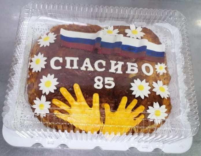 В рязанском детском саду испекли пирог для врачей