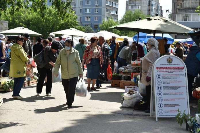 В пятницу в Рязани состоятся ярмарки