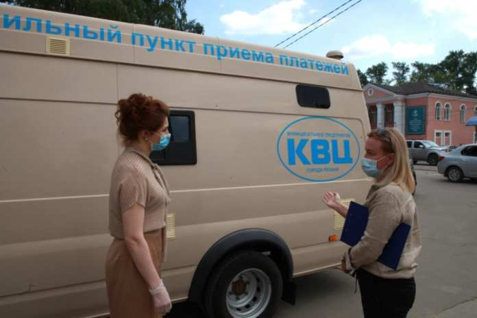 В Соколовке организован мобильный пункт приёма платежей