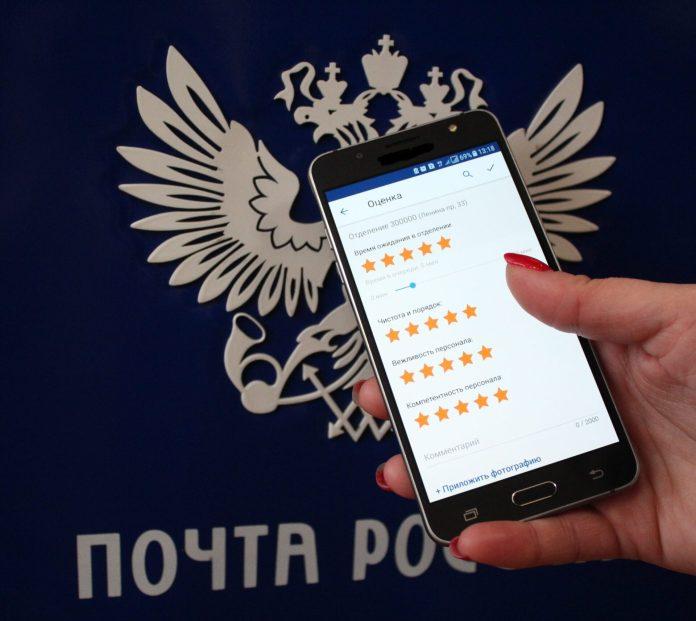 Приложение Почты России вошло в топ-10 самых популярных приложений для покупок