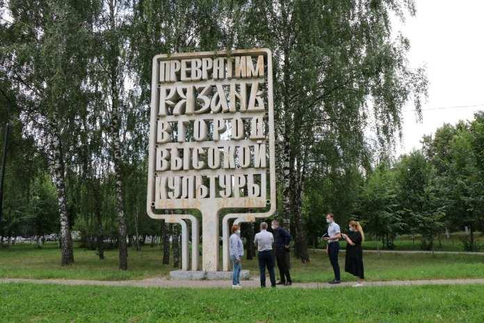 Елена Сорокина поручила привести в порядок территории в Московском районе