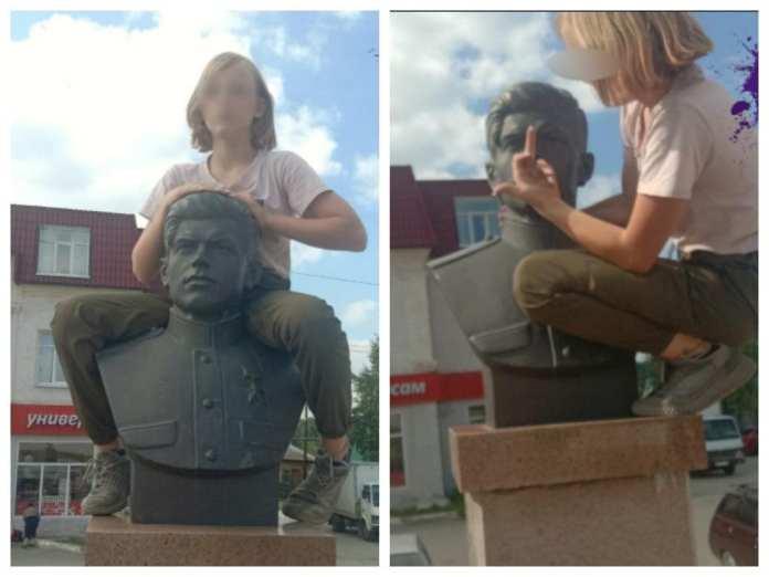 Школьница показала неприличный жест герою Советского Союза