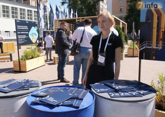 В Рязани открыли «Сквер эффективных решений»