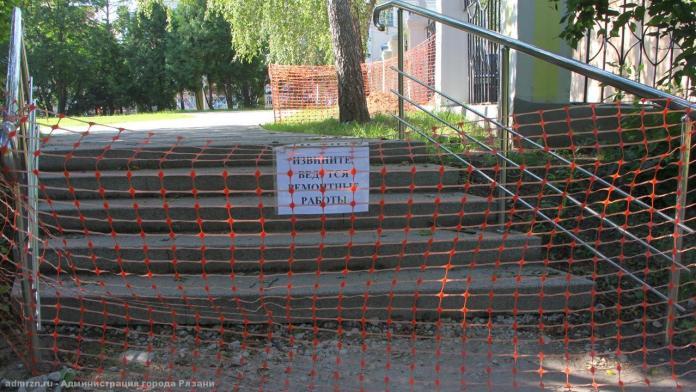 В Рязани начался второй этап благоустройства Верхнего городского парка