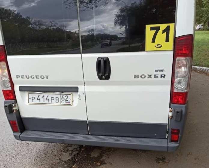 В Рязани водитель маршрутки высадил из салона девушку с тремя детьми