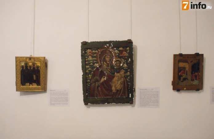 В Рязани открыли выставку «Окно в Горний мир»