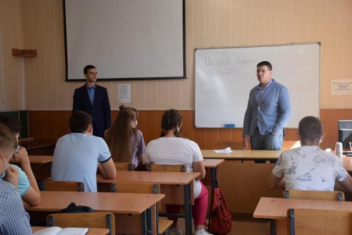 РНПК поздравила рязанскую молодёжь с Днём знаний